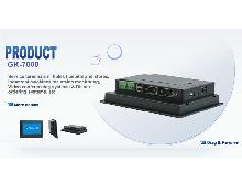 "7"" Industrial Control Device with WinCE 5.0"