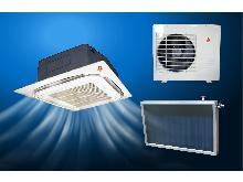 ceiling solar air conditioner