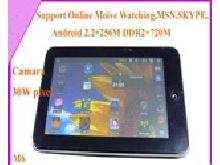 7 inch VIA8650 tablet PC with camera