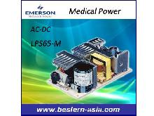 ASTEC/Emerson LPS65-M 60W Medical Power Supply