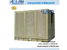 Largest industrial evaporative air cooler