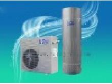 igh temperature hot water heat pump water heater
