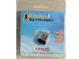 The best WiFi adapter