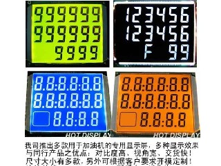 segment LCD   Module  for  electric meter