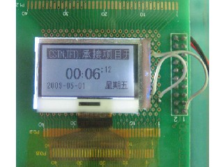 Graphic  lcd  Module12864-55