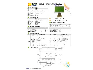 Household appliances  High Quality    Graphic  LCD Module 12864