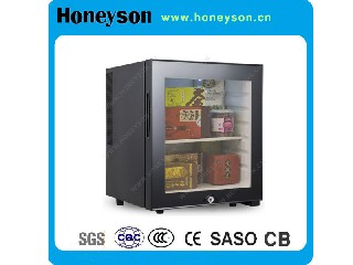 Glass Door Display Beer Cooler for Hotel Room HS-42G