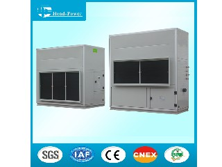 Water-Cooled Packaged Unit 20TON For Supermarket